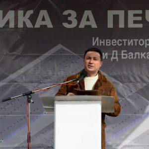Проектот беше амбициозно промовиран од тогашниот премиер Никола Груевски и од Зоран Тасев, градоначалник на Свети Николе / Фото: Влада на РМ