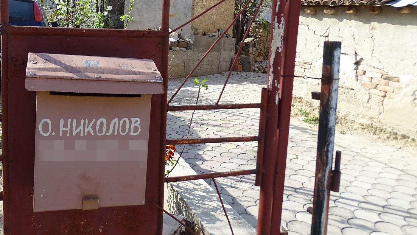 """Дваесетидвегодишниот Благојче Монев е регистриран во Свети Николе на улицата """"Петар Попарсов"""", која не постои во овој град, додека неговото семејство е запишано на улицата """"Орце Николов"""", адресата на која и го најдовме Благојче / Фото: БИРН"""