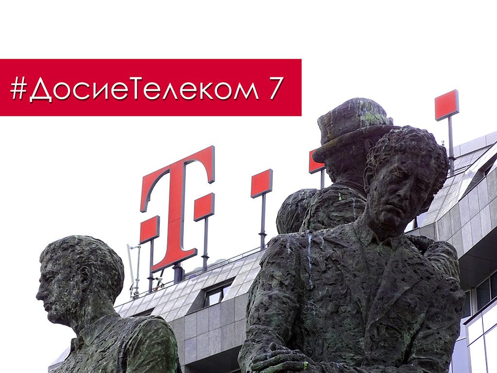 Telekom_dosie-7