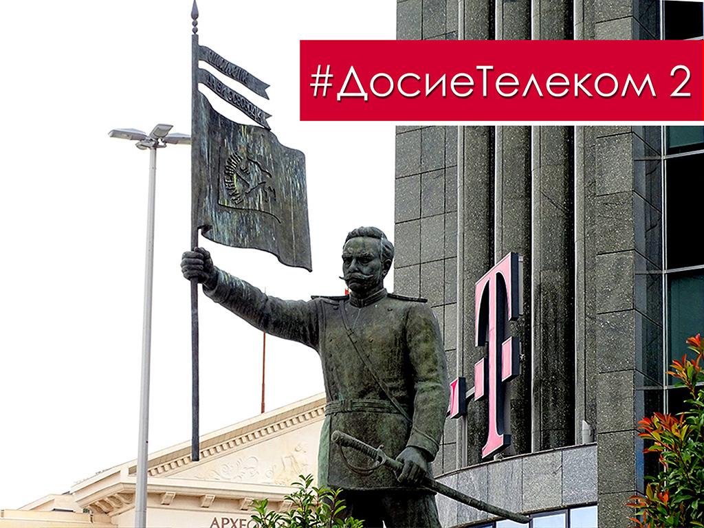 Telekom_gemidzija_Z_R_c_txt_2