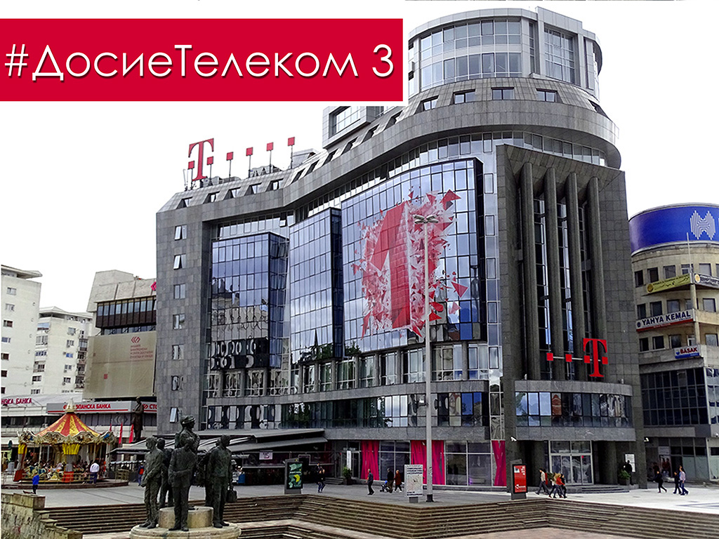 Telekom_gemidzija_Z_R_c_txt_3
