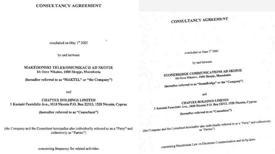"""рвите два договора меѓу МакТел и """"Камени мост"""" од една и Чаптекс од друга страна. Американските власти се сомневаат дека датумите се фалсификувани и овие консултантски договори биле параван за исплаќање на поткупот"""