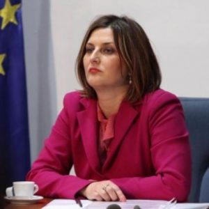 Вера Јовановска-Типко е психолог