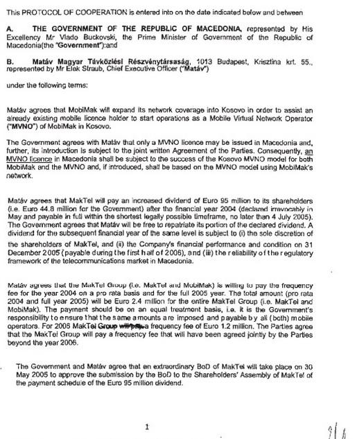 Протоколот за соработка кој го поседувал само Димитрис Кондоминас