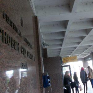 Основниот суд Скопје 1 против Атила Сендреи, Ролф Плат и Золтан Кишјакус има распишано меѓународна потерница на 19.12.2008 година