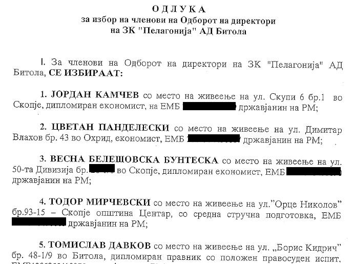 Мирчевски и Камчев се во Одборот на директори на ЗК Пелагонија