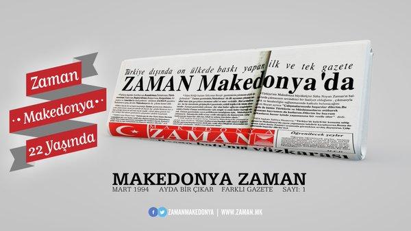"""Француското и белгиското издание на """"Заман"""" престанаа да работат, од страв поради смртните закани за новинарите"""