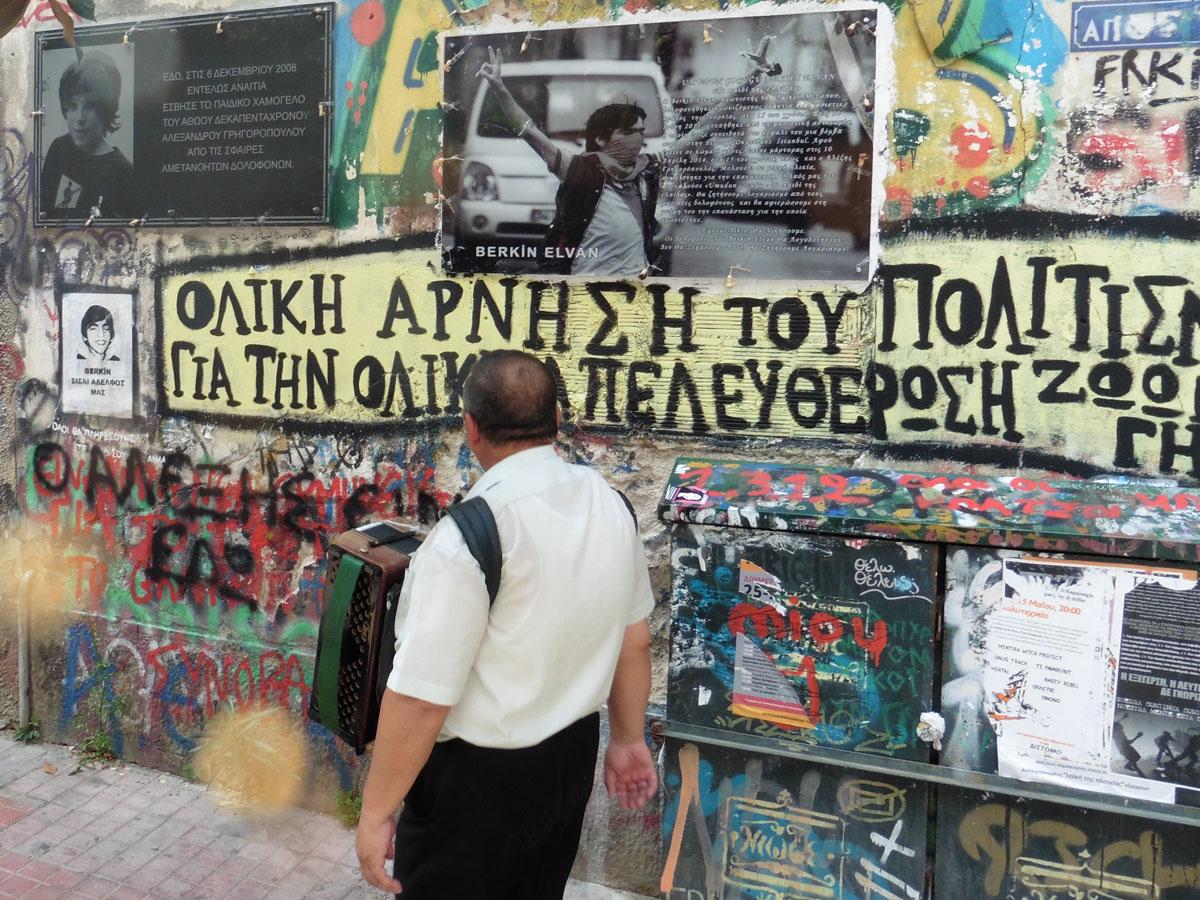 Улица во областа Егзархија во Атина. Фото: Дамир Пилиќ