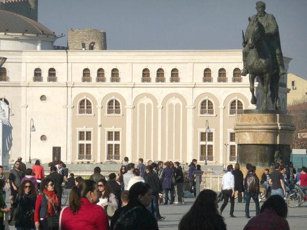 Скопје | Фото: Синиша Јаков Марушиќ