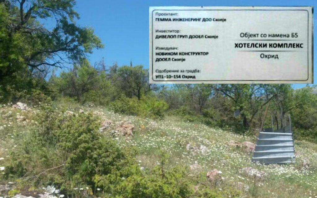 """Земјиштето во Охрид на фирмата """"Дивелоп Груп""""   Фото: Марија Митевска"""