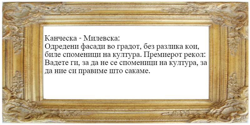edna tuka slika7