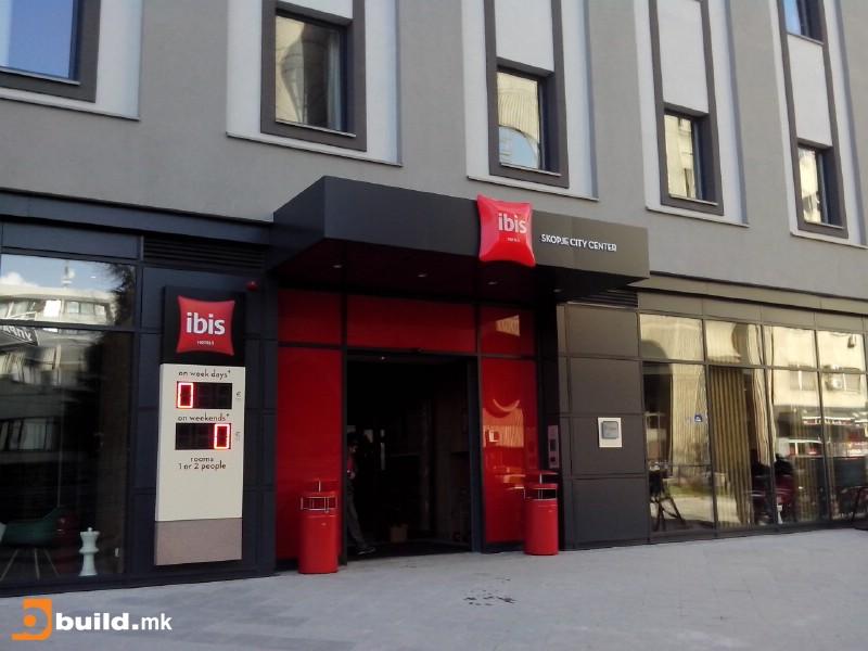 Хотел Ибис од почетокот на месецов е отворен за примање на првите гости | Фото: Build.mk