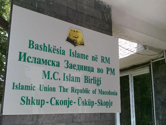 Пред Исламската верска заедница -ИВЗ е мирно со видливо присуство на приврзаниците на скопскиот муфтија Шабани кој денеска се прогласи за нов Реис ул-Улема / Фото: В. Апостолов