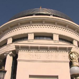 """Обвинителството досега има остварено контакти со надлежните органи на Грција по барање за меѓународна правна помош"""", кажаа за БИРН од Обвинителството"""