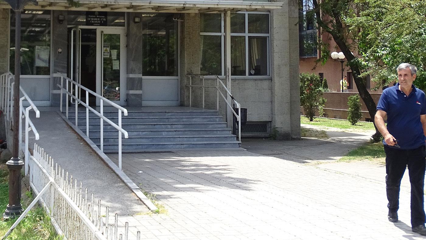 Основниот суд Скопје 1 / Фото: БИРН