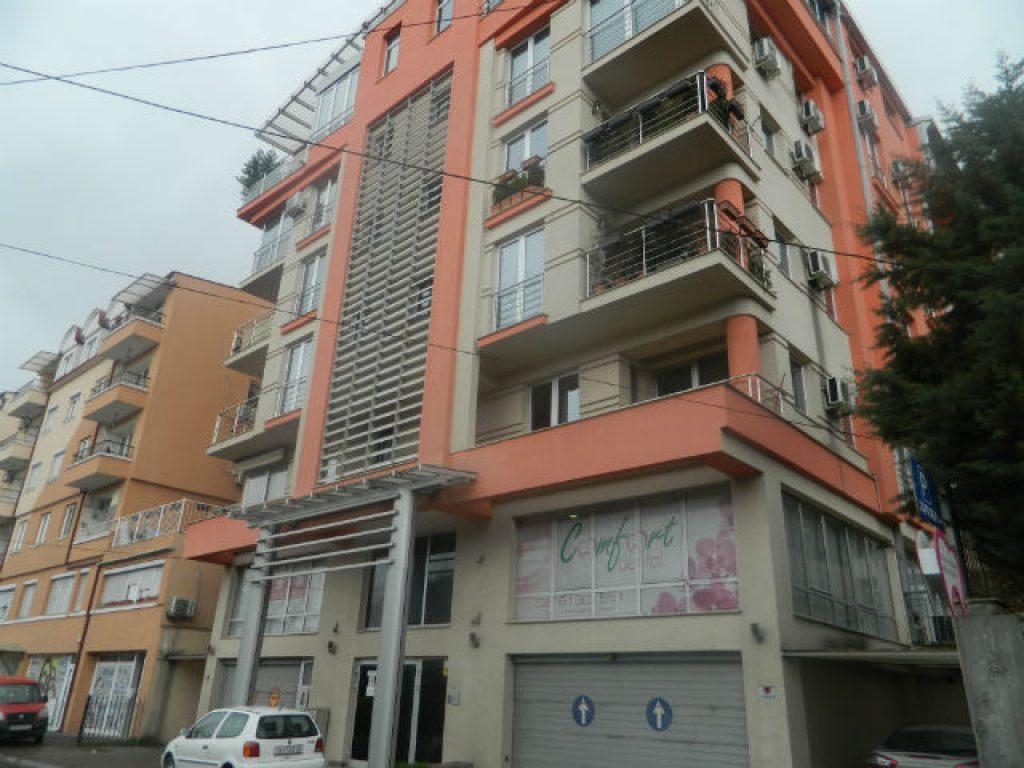 """Седиштето на """"Сирах"""" е во станбена зграда на улицата """"Димо Хаџи Димов"""" во Кисела Вода   Фото: БИРН"""