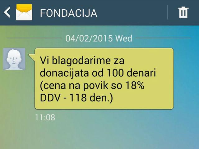 СМС пораката што ќе ја добиете доколку донирате за помош на настраданите во поплавите