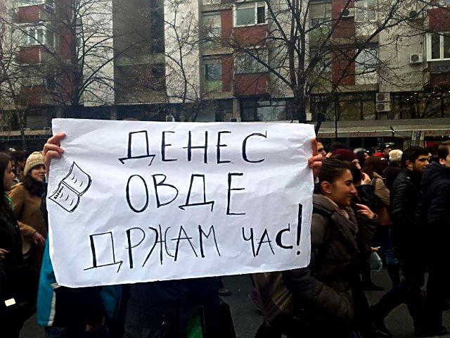 Покрај професорите од универзитетите, на протестите присуствуваа и професори од средните училишта во Скопје | Фото: М.Јордановска