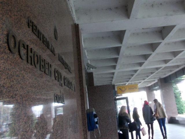 Основен суд Скопје 2 / Фото: С.Димовски