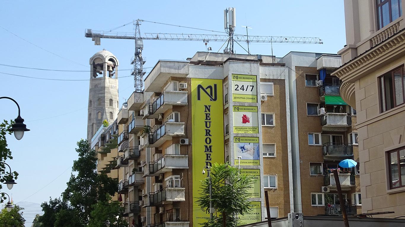 ulica-makedonija