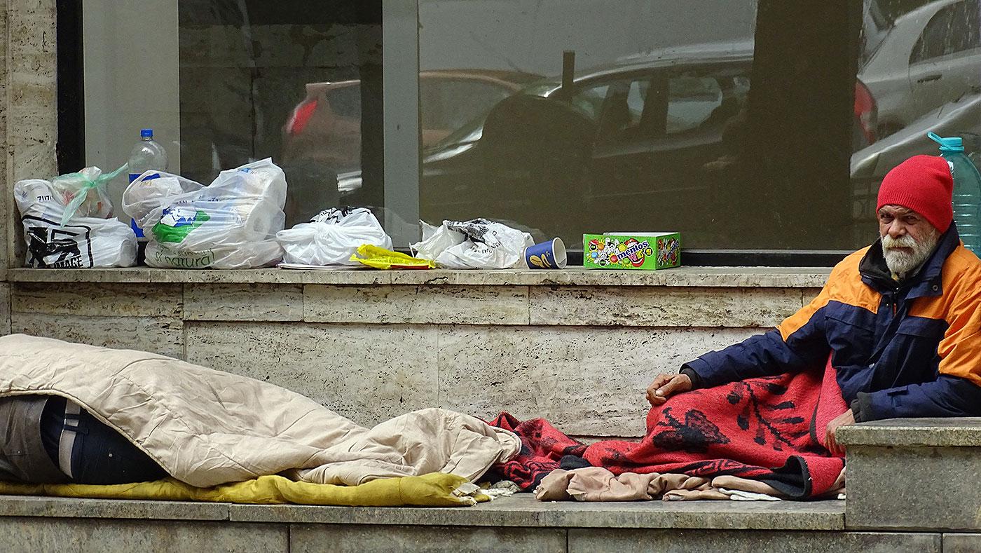 и бездомници