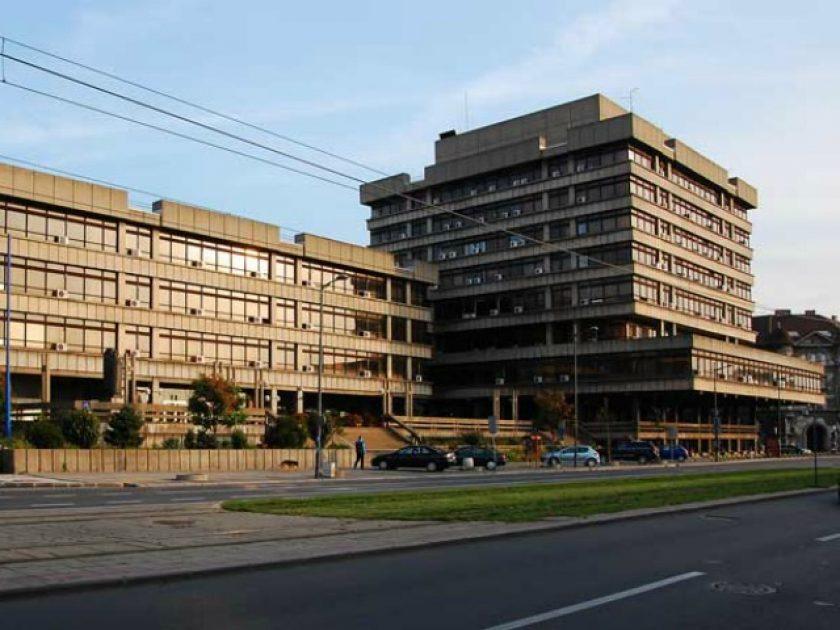Вишиот суд во Белград. Фото: Виш суд во Белград
