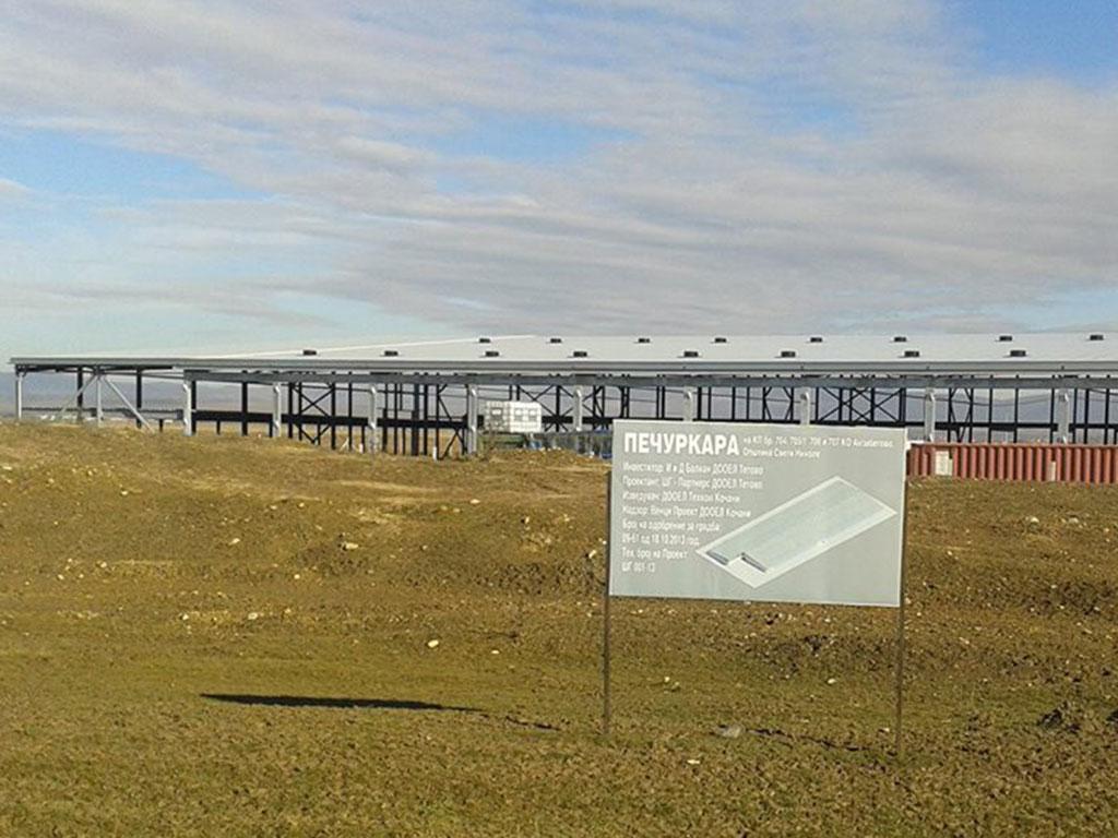 Kundrejt të gjitha premtimeve për ndërtimin e fabrikës, konstruksioni i hekurt që u ngrit gjashtë kilometra larg Shën Nikollës është dëshmia më e mirë se në këtë vend një kohë më të gjatë nuk investon askush / Foto: S. Mitreska