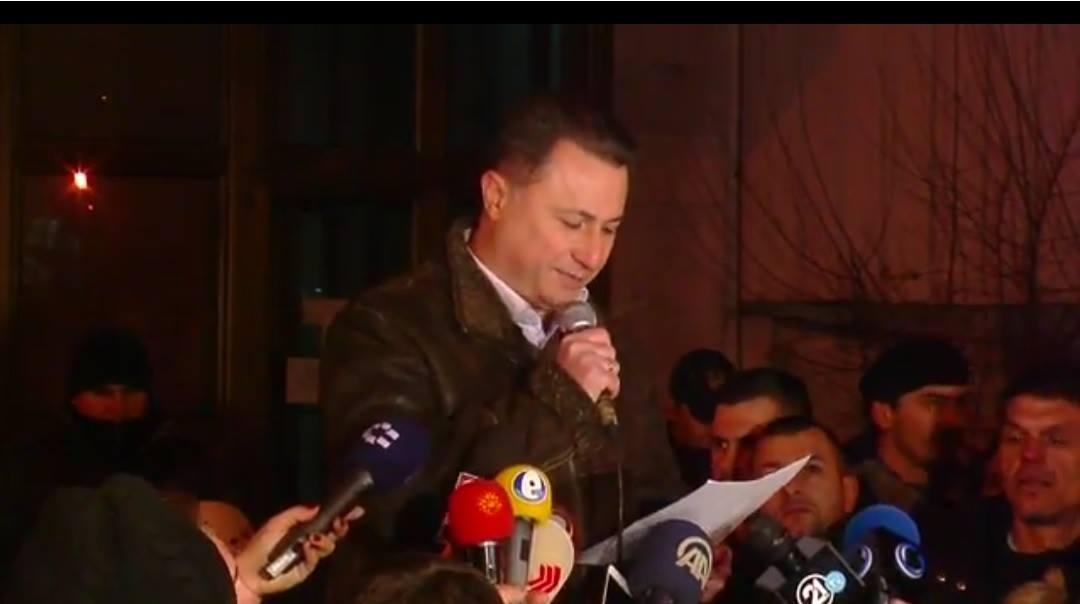 Груевски пред ДИК