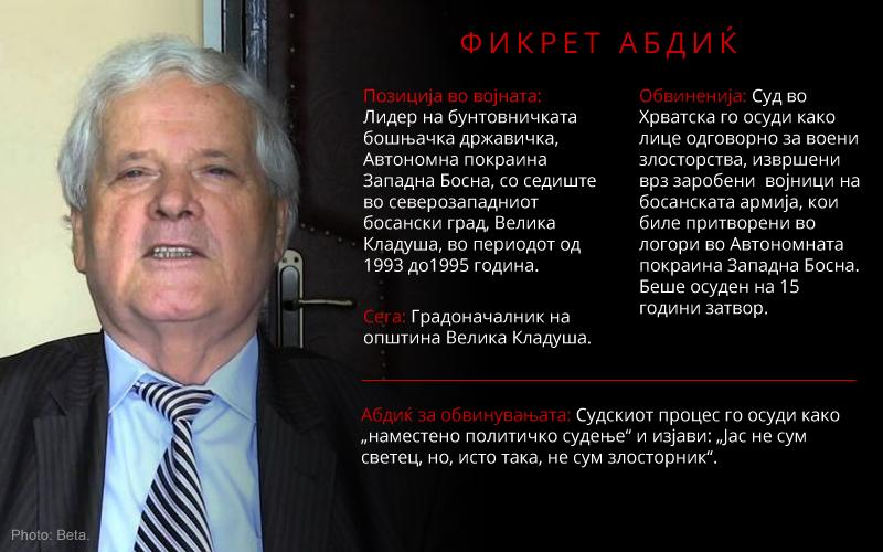 mk-btj-infographic-abdic