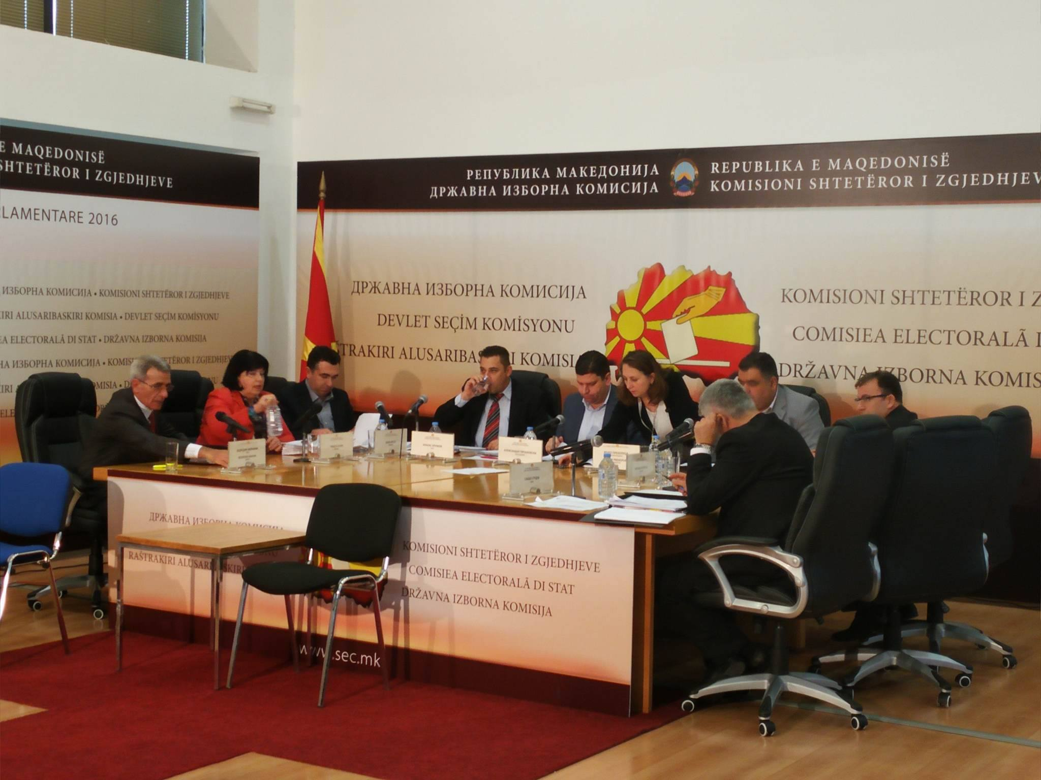 Седницата на ДИК започна околу 14:30 часот