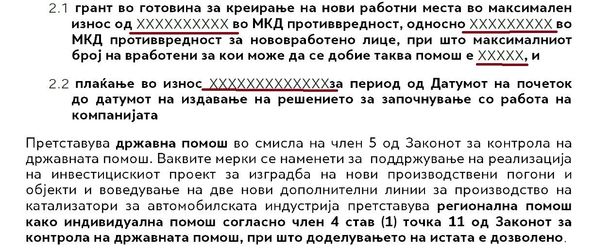 drzavna_pomos