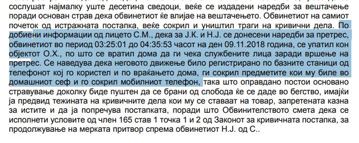 [Image: vkzh-15-19-pdf-1.png]