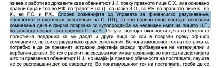 [Image: vkzh-15-19-pdf.png]